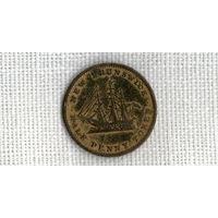 Канада Новый Брунсвик 1/2 пенни 1843 Корабль Виктория //(Ок)