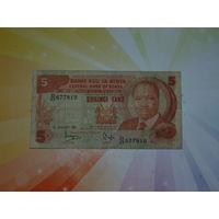 Кения 5шилингов 1981г.