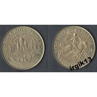 Бельгия Флорен 50 gros tournois florinois 1980