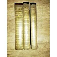 Собрание сочинений А.С.Пушкин 3 тома. Цена за всё!