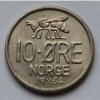 Норвегия 10 эре, 1964 г.