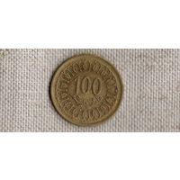 Тунис 50 миллимов 2005