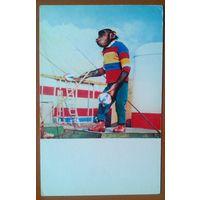 Дрессированная обезьяна. (Советский цирк) 1969 г. Чуть уменш.формат. Чистая
