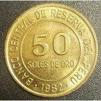 50 солей 1982 Перу