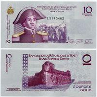 Гаити. 10 гурдов (образца 2004 года, выпуск 2012, P272e, UNC)