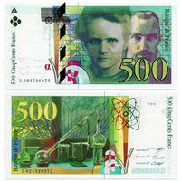 Франция. 500 франков (образца 1994 года, P160a, UNC)