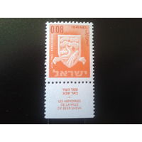 Израиль 1966 герб