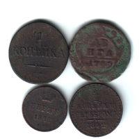 Монеты ри(4шт)