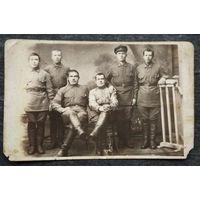 Фото группы красноармейцев. 1925 г. 9х14 см