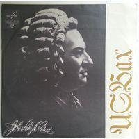 LP И. С. Бах: Месса си минор (фрагменты) (Хор п/у Роберта Шоу) (1971)