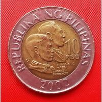 38-07 Филиппины, 10 песо 2002 г.