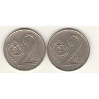 2 кроны 1972, 1980 г. ЧССР.
