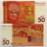 Киргизия. 50 сом (образца 2016 года, P25b, UNC) [серия CJ]