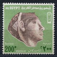 Фараон Усеркаф. Египет. 1972. Чистая
