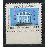 Годовщина ЮНЕСКО. Иран. 1986. Полная серия 1 марка. Чистая