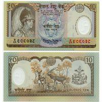 Непал. 10 рупий (образца 2002 года, P45, UNC)