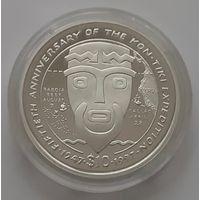 """Либерия 1997 серебро (1 oz) """"Кон-Тики"""" (в капсуле)"""