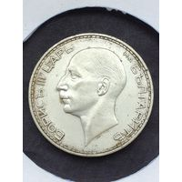 100 Лев 1937
