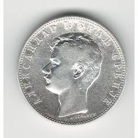 Сербия 1 динар 1897 года. Серебро