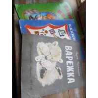 Детские книги 3 шт