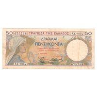 Греция 50 драхм 1935 года. Редкая! Состояние!