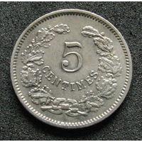 Люксембург 5 сантимов 1901 (49)