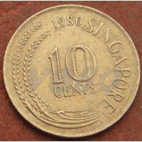 4810: 10 центов 1980 Сингапур