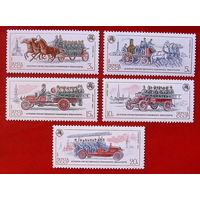СССР.  История отечественного пожарного транспорта. ( 5 марок ) 1984 года.