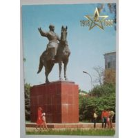 Календарик. Памятник М.Фрунзе. 1988
