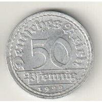 Германия 50 пфенниг 1922 А