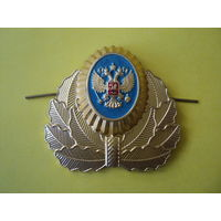 Кокарда РФ