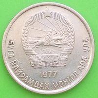 10 мунгу 1977 МОНГОЛИЯ