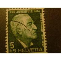 Швейцария. 1947г. историк культуры.