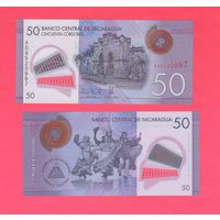 Банкнота Никарагуа 50 кордоб 2014 UNC ПРЕСС 2-я полимерная серия