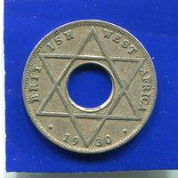 Британская Западная Африка 1/10 пенни 1930