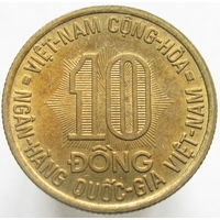 1к Южный Вьетнам 10 донгов 1974 ФАО В КАПСУЛЕ распродажа коллекции