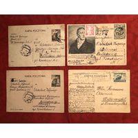 Почтовые карточки Польша-Беларусь 1937-1950-е годы Цена за все