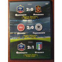 DVD диск. Футбол. Лучшие финалы Чемпионатов Европы по футболу. Финалы 1984, 1992, 2000.