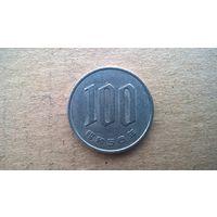 Япония 100 йен.  1981г. (D)