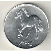 Северная Корея 1/2 чон 2002 Лошадь