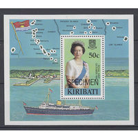 Корабли. Визит королевы. Кирибати. 1982. 1 блок с надпечаткой SPECIMEN. Michel N бл.10 (2,0 е)