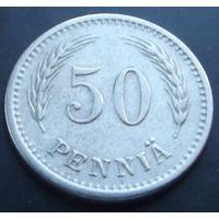 Финляндия. 50 пенни 1923