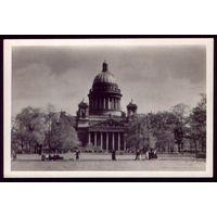 1954 год Ленинград Исаакиевский собор