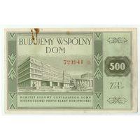 Польша, облигация на 500 злотых