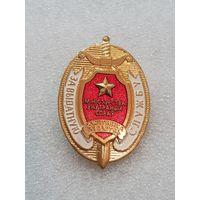 За отличную службу МВД Беларусь*