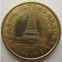 Словения 10 евроцентов 2007 г.