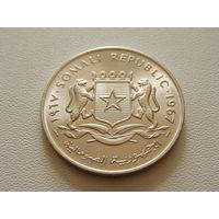 Сомали.  1 шиллинг 1967 год KM#9