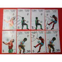 Куба 1990 Футбол Италия-90