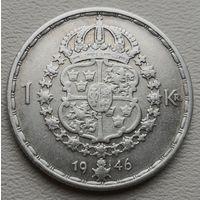 Швеция 1 крона 1946 TS, серебро