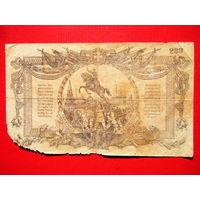 200 рублей 1919г. Гражданская война. Белогвардейцы